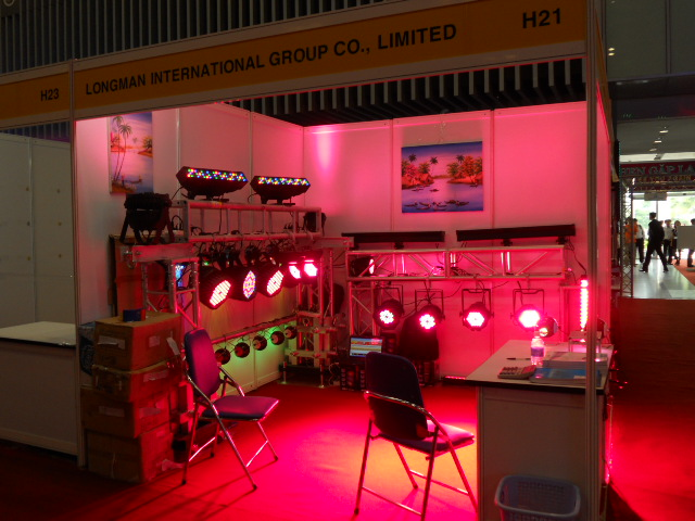 longman exhibition stand with red lights