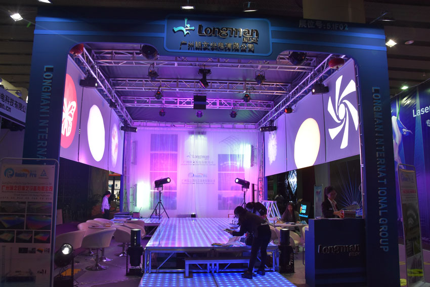 Longman booth in Guangzhou Prolight+sound exhibition