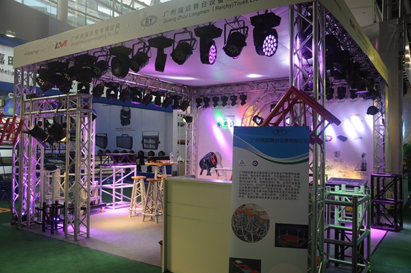 Exhibition Stall Lights : Exhibition longman stage lighting