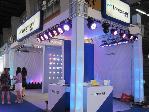 2010.6 Guangzhou Lighting Exhibition