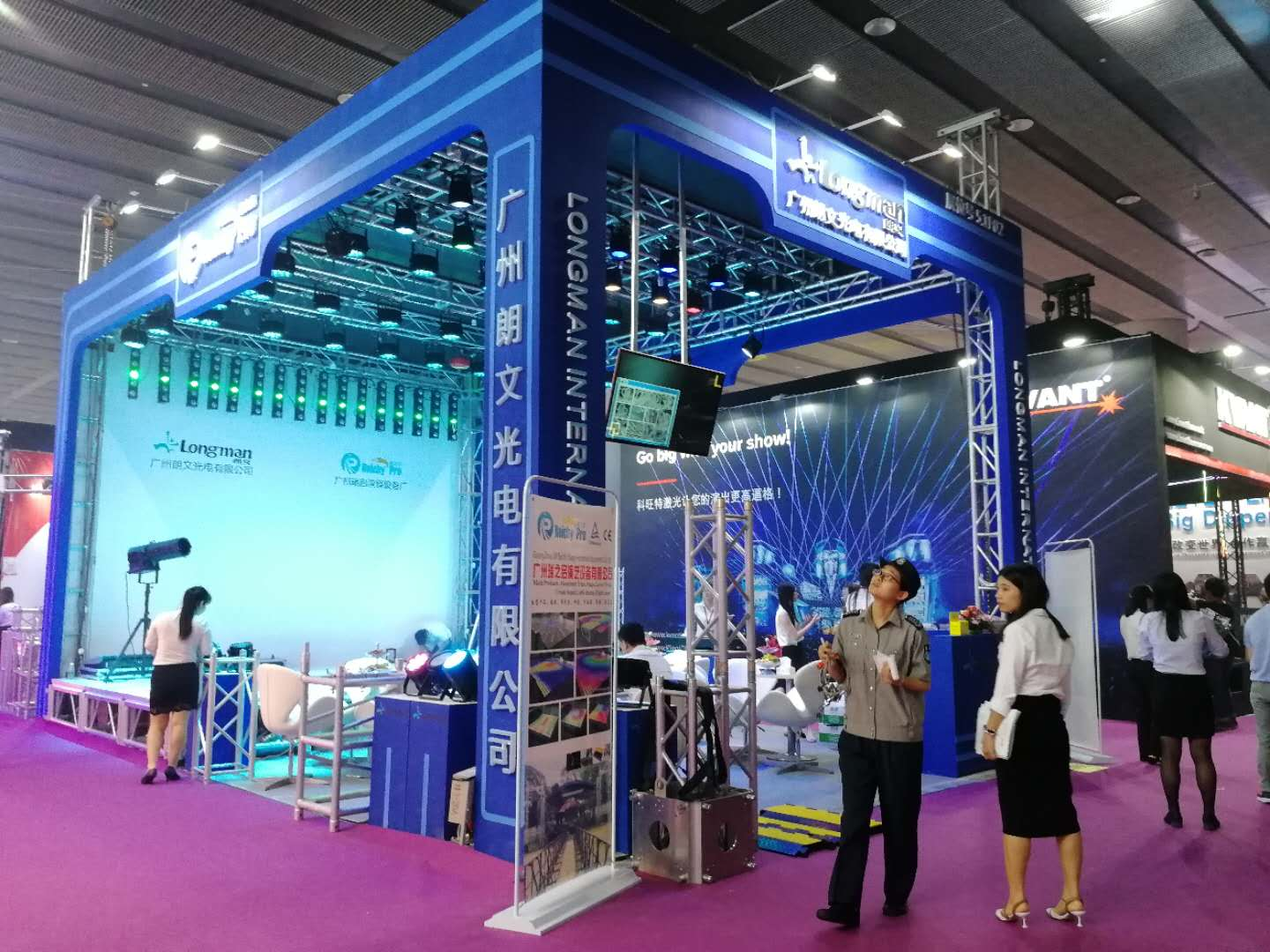 The Guangzhou International Prolight+Sound Exhibition started