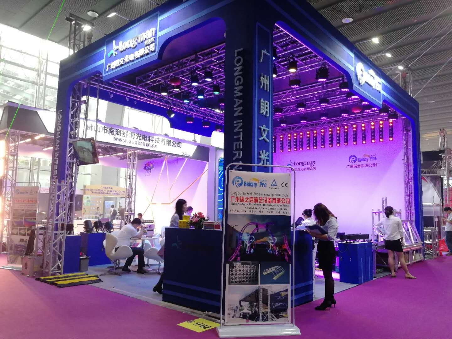 The great success of Guangzhou International Prolight+Sound Exhibition