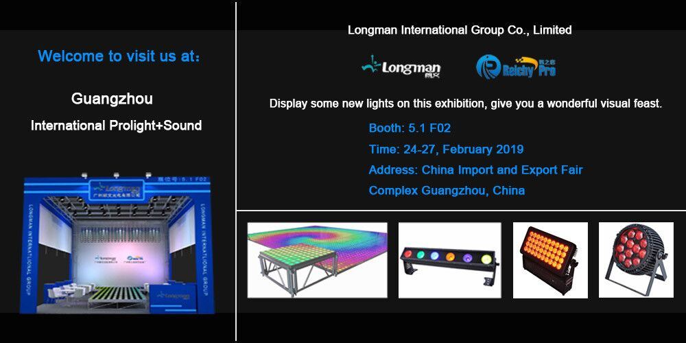 2019 Guangzhou International Prolight+Sound Exhibition