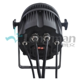 Aladdin A320 Outdoor LED PARcan Lighting
