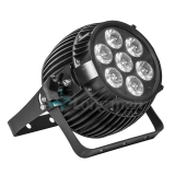 Parco sharpy- outdoor led par can light