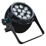 Parco B12- outdoor waterproof led par light